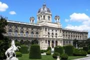 Вена, Музей естествознания