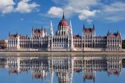 Будапешт, Парламент