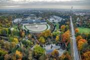 Вроцлав - Щитницкий парк, Зал Столетия, японский сад